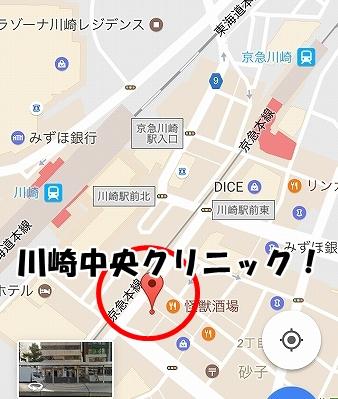 川崎中央クリニックの場所・包茎治療無料カウンセリング体験記