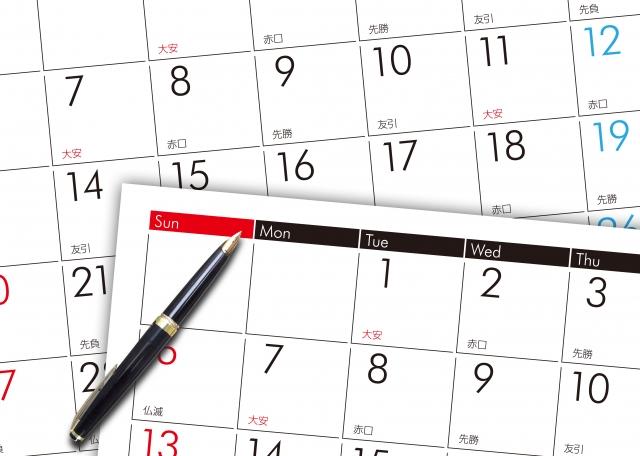 カレンダー・予定