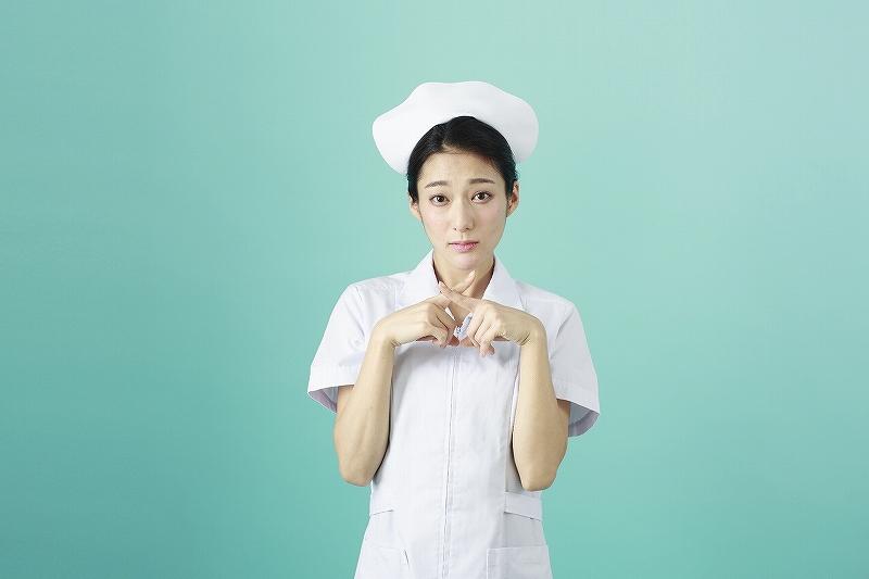 看護師バツ